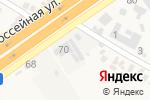 Схема проезда до компании Склад-магазин строительных материалов в Подгородном