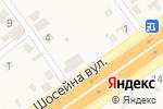 Схема проезда до компании Дніпропетровський районний будинок дитячої творчості в Подгородном