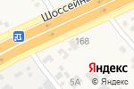 Схема проезда до компании Martгоша в Подгородном
