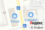 Схема проезда до компании АВТОМАГ в Днепре