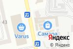 Схема проезда до компании Магазин детской одежды в Днепре