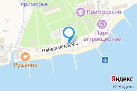 «Ривьера»—Турбаза в Курортном