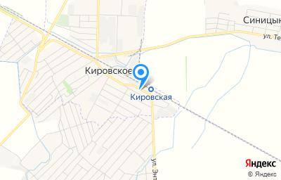 Местоположение на карте пункта техосмотра по адресу Респ Крым, Кировский р-н, пгт Кировское, ул Фрунзе, д 56