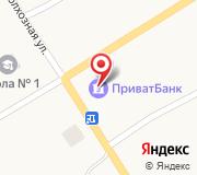 Олександрівська сільська рада