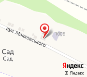 Синельниковская центральная районная больница