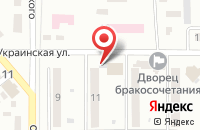 Схема проезда до компании Фирма в Новомосковске