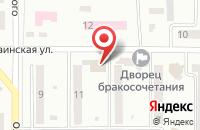 Схема проезда до компании Аптека в Новомосковске