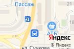 Схема проезда до компании Банкомат, Ощадбанк в Новомосковске