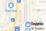 Схема проезда до компании Aspazia в Новомосковске