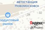 Схема проезда до компании Магазин сантехники в Новомосковске