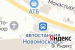 Схема проезда до компании Магазин по продаже семян в Новомосковске