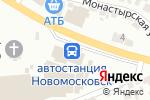 Схема проезда до компании Steko в Новомосковске