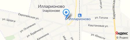 Храм Різдво-Христово на карте Илларионово