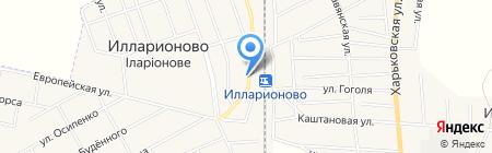 Памятники на карте Илларионово
