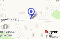 Схема проезда до компании НПК КАРБОН ШУНГИТ в Медвежьегорске