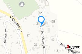 «Меркурий»—Гостиница в Орджоникидзе