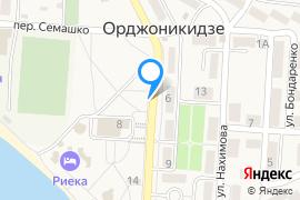 «Риека»—Гостиница в Орджоникидзе