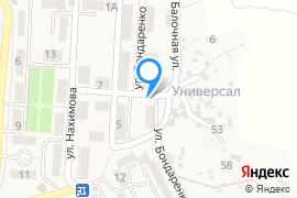 «Донбасс»—Пансионат в Орджоникидзе