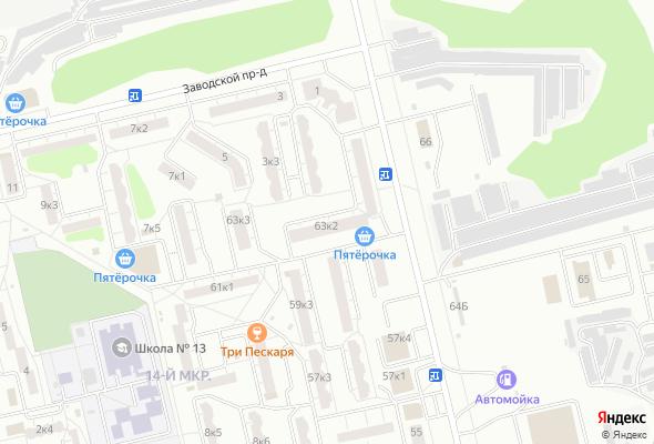 ЖК по ул. Мира, 63