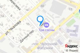 «Амулет»—Магазин бижутерии в Феодосии