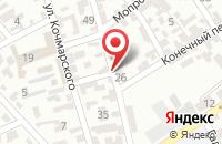 Схема проезда до компании Автопрокат феодосия в Крыме