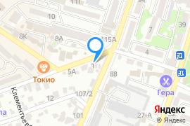 «Велес»—Кафе в Феодосии