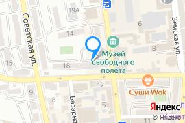 «Центр»—Кафе в Феодосии