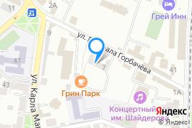 «Ля-Мажор»—Караоке-клуб в Феодосии