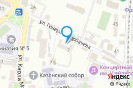 «Театральное»—Кафе в Феодосии