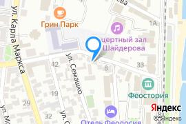 «Глициния»—Гостиница в Феодосии