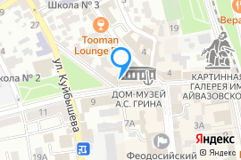 «Литературно-мемориальный музей Грина»—Музей в Феодосии
