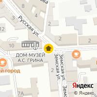 Световой день по адресу Россия, Крым, Феодосия