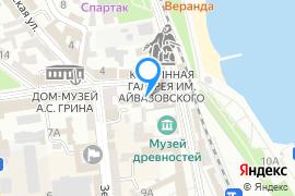 «Аркадия»—Кафе в Феодосии