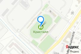 «Стадион Кристалл им. В.О. Шайдерова»—Фитнес-клуб в Феодосии