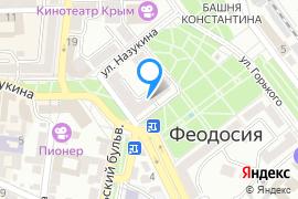«Крымкнига Феодосийское Подразделение»—Книжный магазин в Феодосии