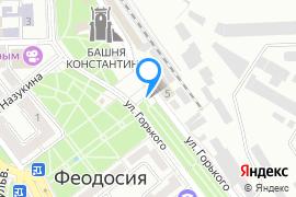«Железнодорожный вокзал г. Феодосия»—Вокзал в Феодосии
