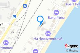 «Сафие»—Бильярдный клуб в Феодосии
