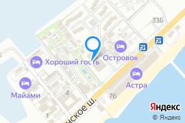 «Любава»—Турбаза в Феодосии
