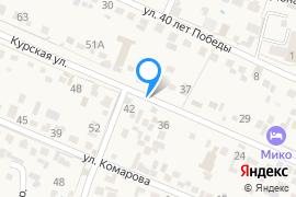 «Семёнов»—Пансионат в Береговом