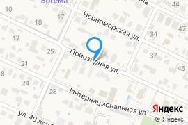 «Берегиня»—Гостиница в Береговом