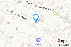 «Лукоморье»—Гостиница в Береговом