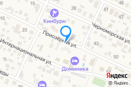 «Оазис»—Гостиница в Феодосии