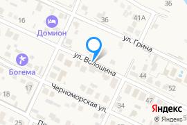 «Байкер Хаус»—Гостиница в Береговом