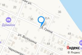 «Лагуна»—Гостиница в Береговом