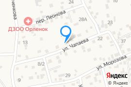 «У Веры»—Дом отдыха в Приморском