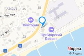 «Нимфей»—Гостиница в Приморском