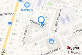 «Чистый дом»—Магазин парфюмерии и косметики в Приморском