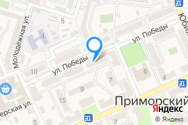 «Фен и Ник»—Дом отдыха в Приморском