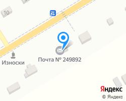Схема местоположения почтового отделения 249892