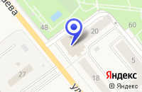 Схема проезда до компании МАГАЗИН АВТОЗАПЧАСТЕЙ БАЛТИЯ 145 в Шаховской